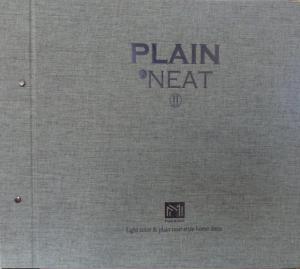 plaineneatII-1