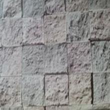 Papel de parede J190-07